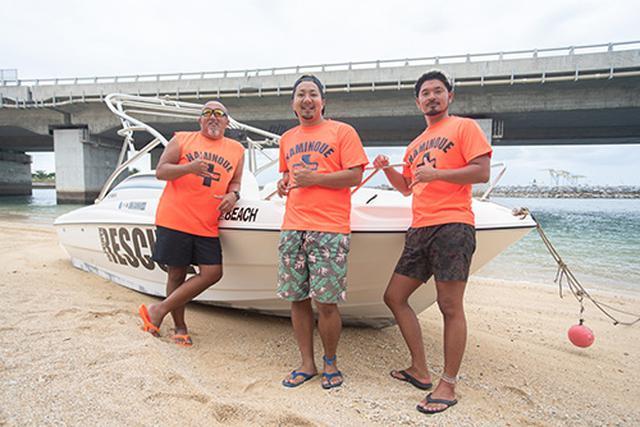 画像: 「波の上 BEACH SUP」のスタッフのみなさん。写真左から代表の田中真史さん、上野将弘さん、姉帯直生さん。お世話になりました。