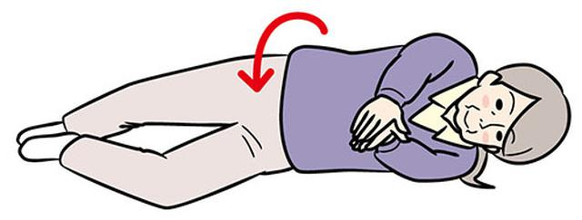 画像: ②反対方向に体を倒す