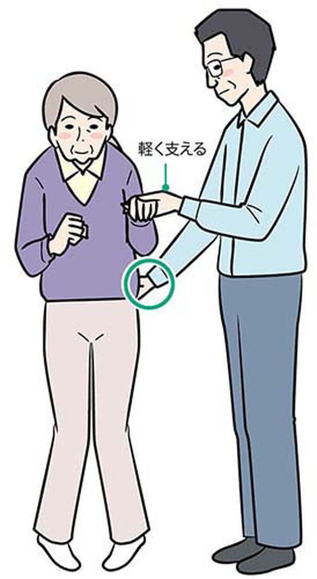 画像: 一部介助 パーキンソン病の人の 歩行の介助