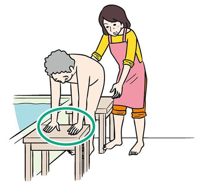 画像: ②安定のいい台を使ってお尻を上げる