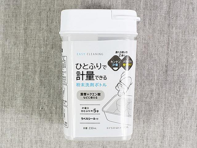 画像: クリア×白カラーのシンプルなボトル