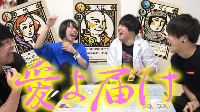 画像: 【恋文】ラブレターで負けたらラブレターを書きます!!! youtu.be