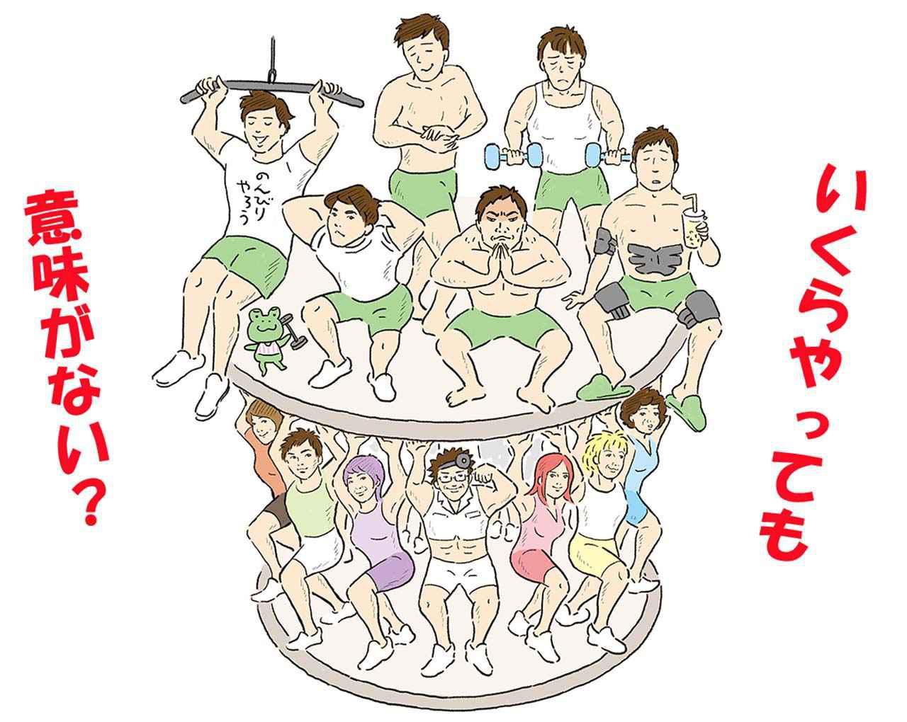 画像: 【正しい筋トレのやり方】初心者におすすめのメニューは「たった6つ」筋肉ドクターが紹介! - 特選街web