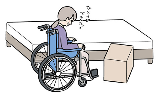 画像: ⑤台から手を離して姿勢を整える