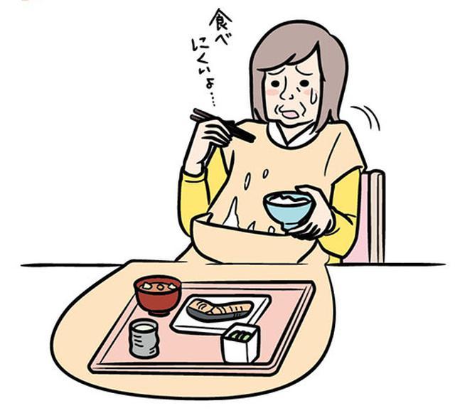 画像: 前かがみ姿勢で食べるのが第一 こぼれたものは拭けばいい