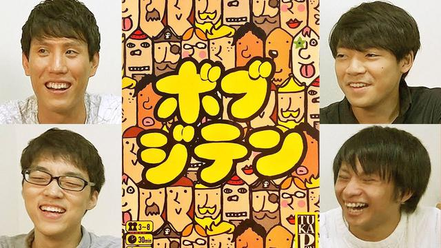 画像: 【英語禁止辞書作り】カタコトの日本語でクイズしたら楽しすぎたwww【ボブ辞典】 youtu.be