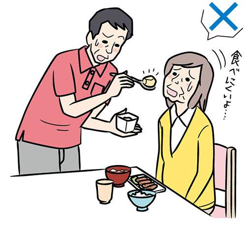 画像: 食べる姿勢が悪いと 誤嚥性肺炎の原因に