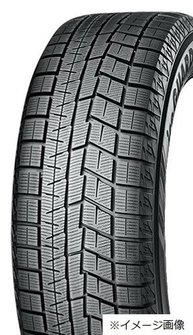 画像: なぜ、タイヤはスリップするのか。逆転の発想で驚きのグリップ力を実現した次世代スタッドレスタイヤ