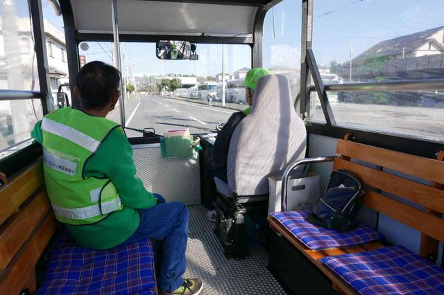 画像: 運転手以外に保安要員が常に乗車して運転をサポートした