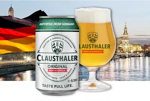 画像: ドイツ産ノンアルコールビール『クラウスターラー』 item.rakuten.co.jp