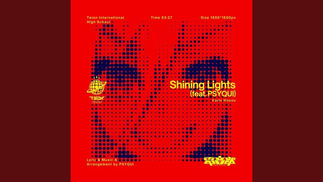 画像: Shining Lights (feat. PSYQUI) youtu.be