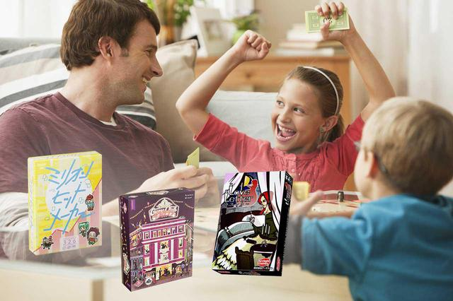 画像: 【ボードゲームおすすめ7選】コミュニケーション重視の難易度低めパーティーゲームまとめ!子どもから大人まで楽しめる - 特選街web