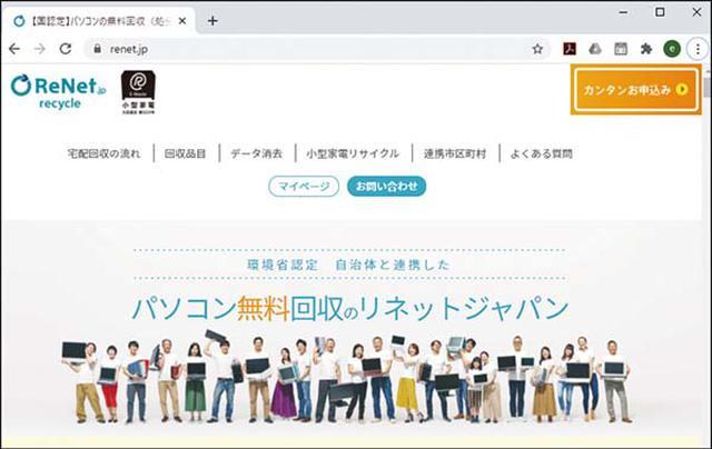 画像: https://www.renet.jp/