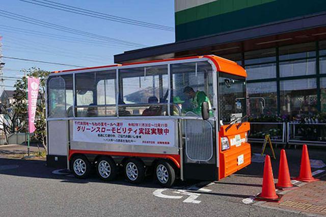 画像: 8綸を直接小型モーターで駆動する低速電動バス「eCOM-8」。操舵は前6輪で行う