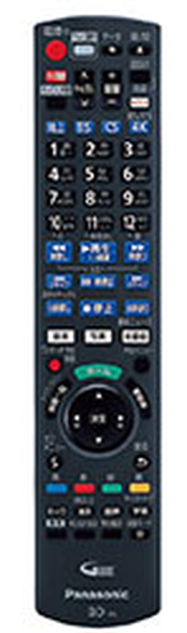画像: リモコンのネット動画ダイレクトボタンは「Netflix」しかないが、「YouTube」「Amaoznプライム・ビデオ」のほか、「U-NEXT」などにも対応している。