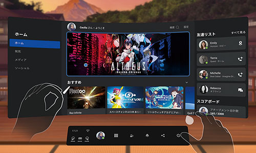 画像: スマホを使ってセットアップしたあとは、本機単独で使用可能。ホーム画面からゲームの購入や動画の視聴なども自由に行える。