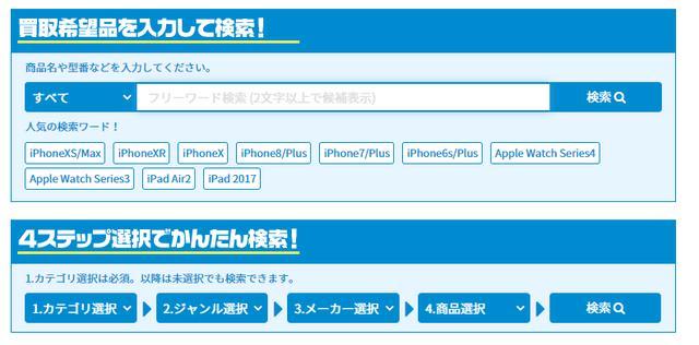 画像5: k-tai-iosys.com