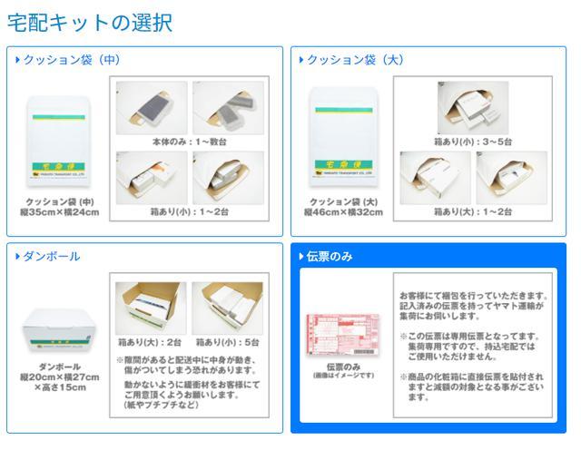 画像7: k-tai-iosys.com