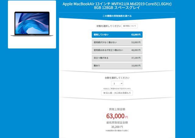 画像6: k-tai-iosys.com