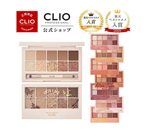 画像: CLIO(クリオ)プロアイパレット item.rakuten.co.jp