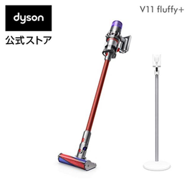 画像: dyson(ダイソン)V11 fluffy+ item.rakuten.co.jp