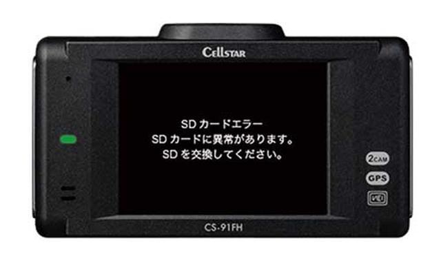 画像: SDカードに異常があると、交換を促す表示が出るので、撮り逃しを防ぐことができる。