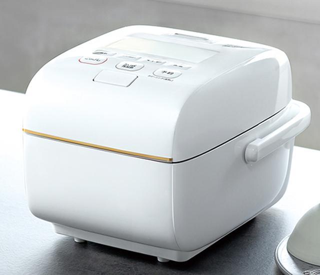 画像: www.zojirushi.co.jp