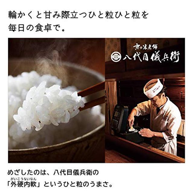 画像7: 【炊飯器比較】高級モデルと安価なモデルとの違いは?美味しいご飯が炊ける理由とは