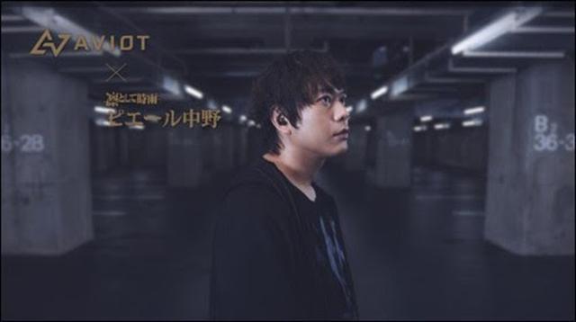 画像: 話題のピヤホンとは aviot.jp