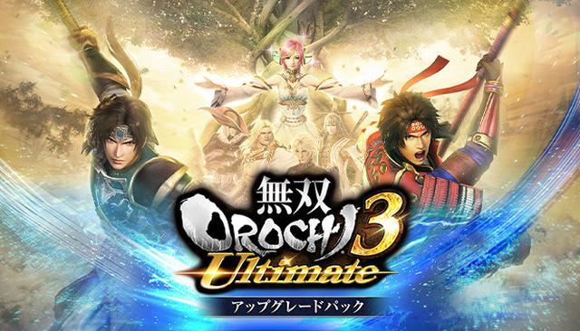 画像: Steam で 30% オフ:無双OROCHI3 Ultimate アップグレードパック