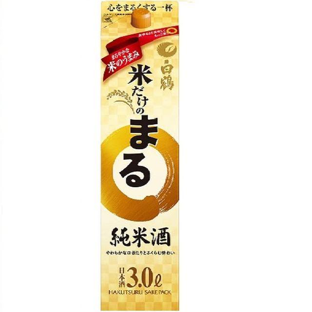 画像: 白鶴 米だけのまる www.amazon.co.jp