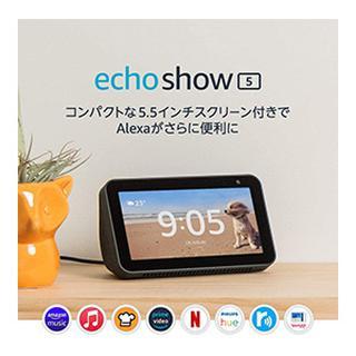 画像1: 【アレクサの使い方】テレビ・エアコン・照明を IoT化する方法 Alexaとの生活が便利すぎる!