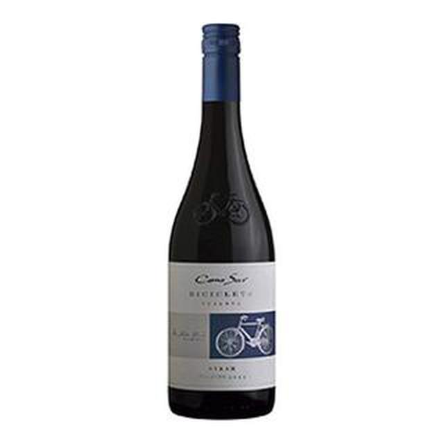 画像2: 【格安ワイン】安くて美味しいワイン、1000円以下で買えるおすすめワインを紹介!