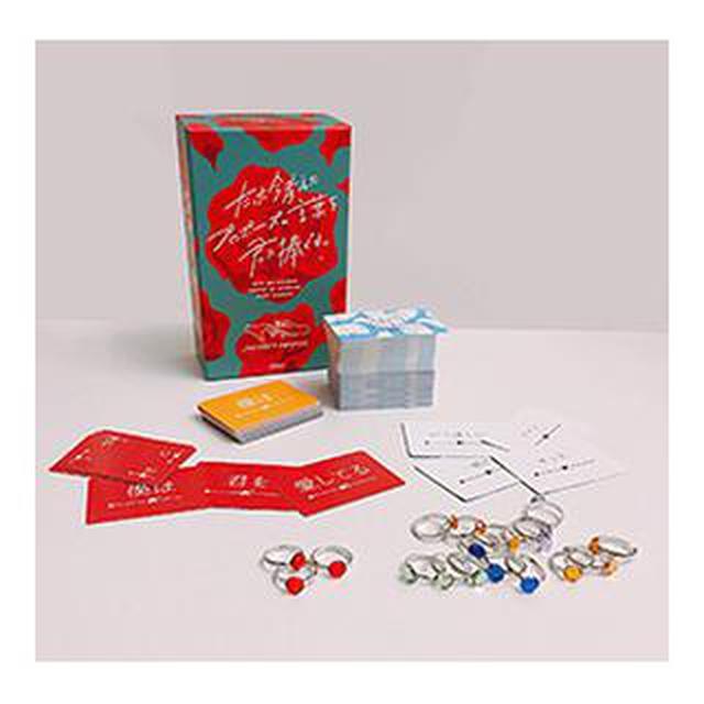 画像4: 【アナログゲームおすすめ】ゲームが苦手でも大丈夫!コミュニケーションを楽しむカードゲーム4選! 年末年始の家族団欒にも