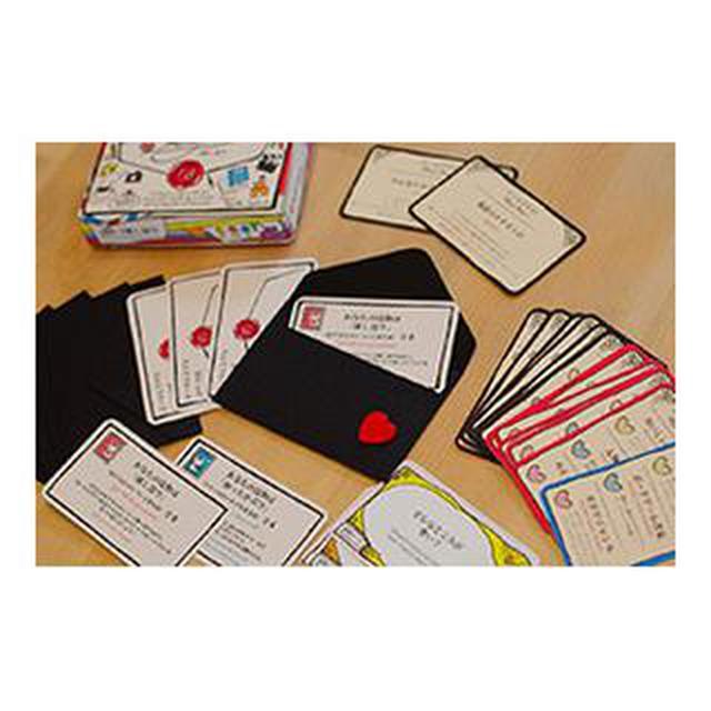 画像3: 【アナログゲームおすすめ】ゲームが苦手でも大丈夫!コミュニケーションを楽しむカードゲーム4選! 年末年始の家族団欒にも