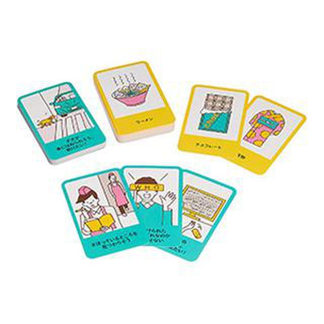 画像2: 【アナログゲームおすすめ】ゲームが苦手でも大丈夫!コミュニケーションを楽しむカードゲーム4選! 年末年始の家族団欒にも