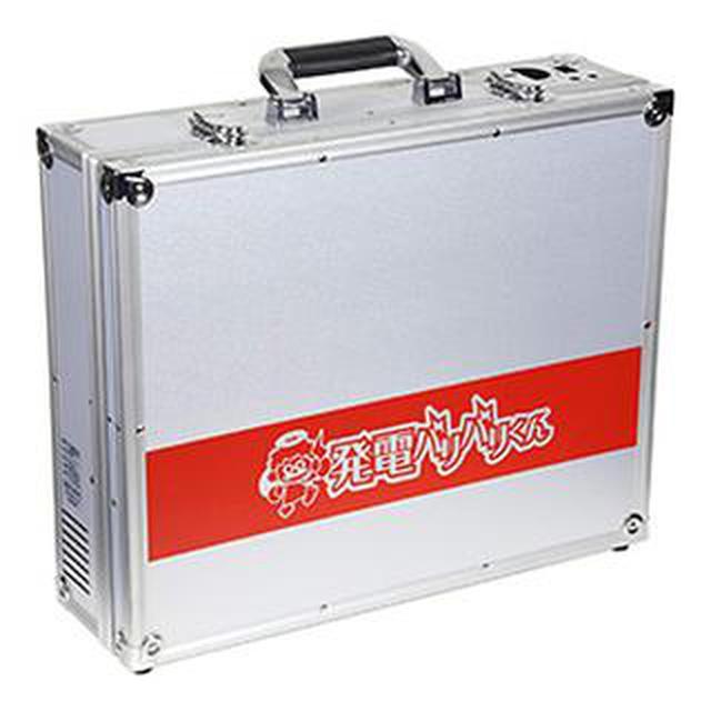 画像2: 防災用ポータブル電源のおすすめ2選 おしゃれなデザインで性能面も充実の「フィリップス・DLP8088NC」