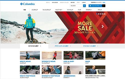 画像: すでに持っている商品の名前を知るためにサイトにアクセスしたのはほぼ初めてなので、おもしろく感じました。 www.columbiasports.co.jp