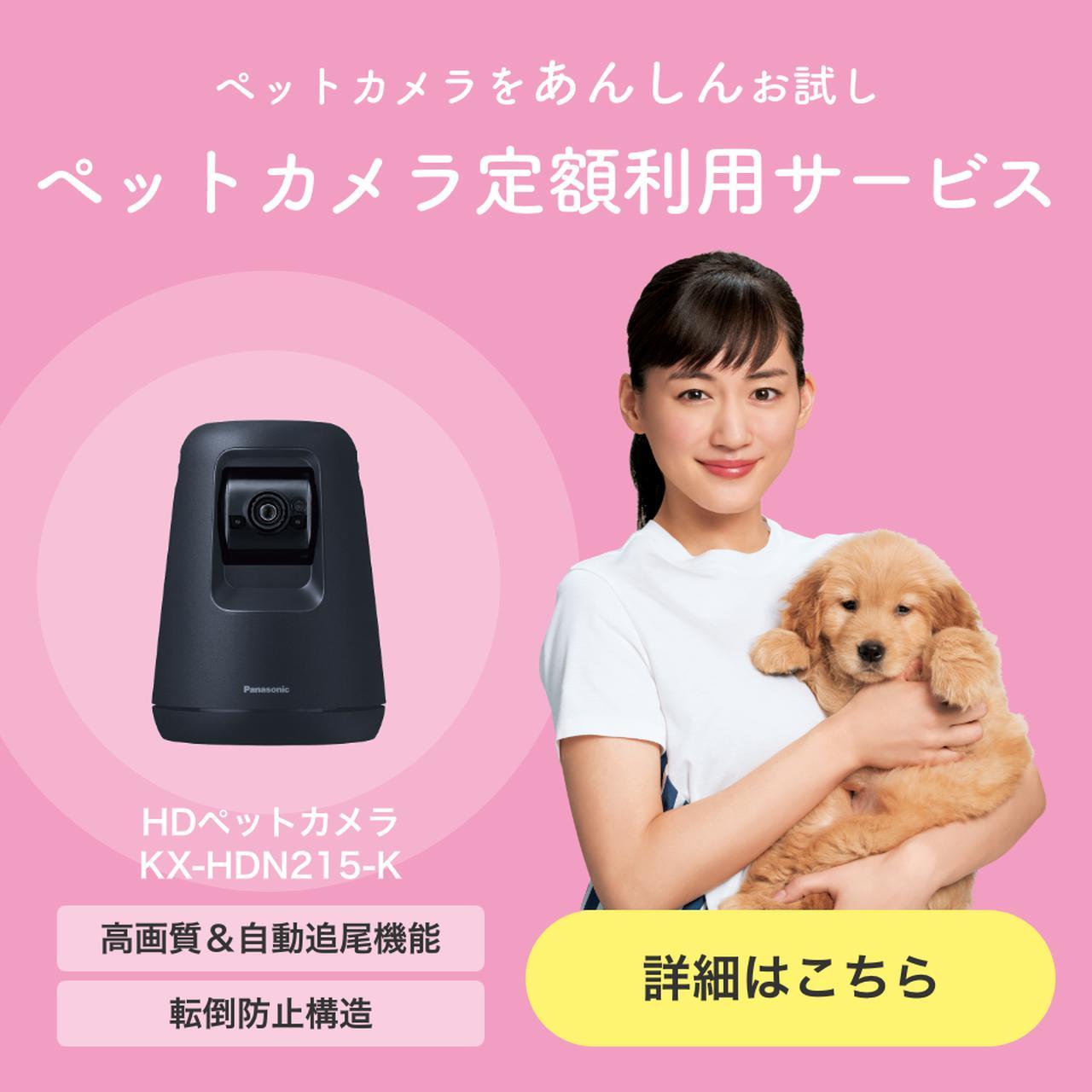 画像: 【パナソニック公式通販】家電・電化製品なら安心のPanasonicオンラインショップ