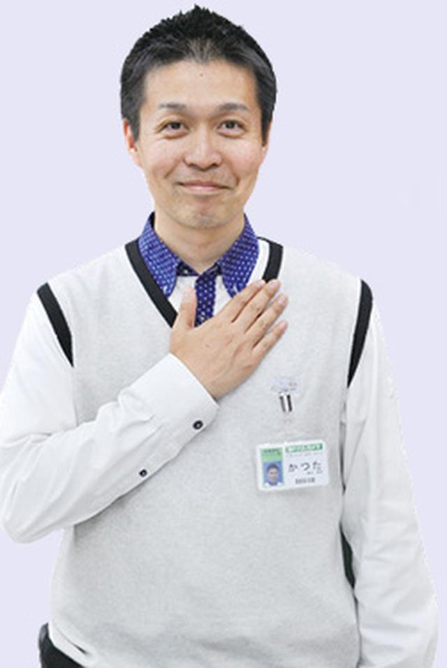画像: 勝田マネージャー