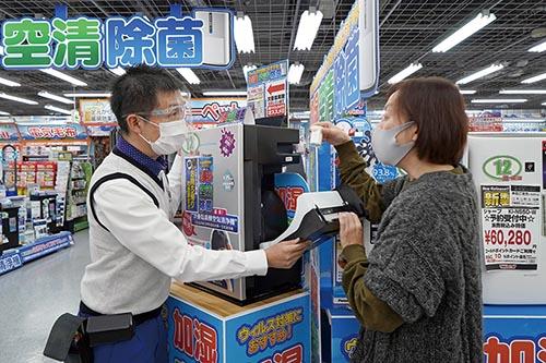 画像: 次亜塩素酸による空間除菌脱臭とHEPAフィルターの集塵で空気をオールラウンドに浄化。ウイルス抑制にも効果的。