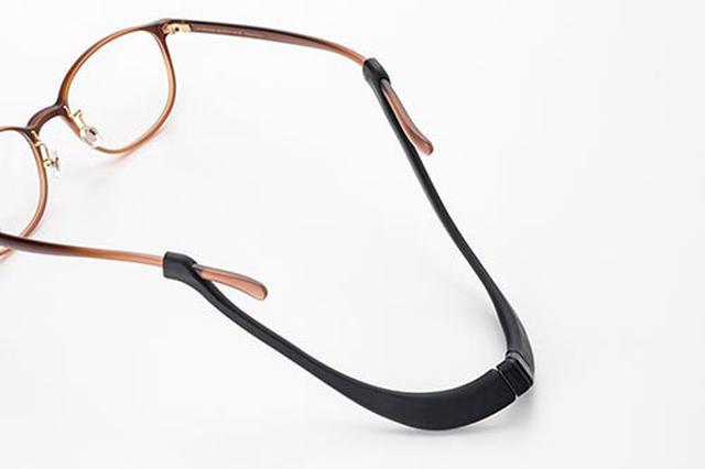 画像: JINSとピップが共同開発!!パソコン作業の首・肩凝りをケアする眼鏡バンド型磁気治療器