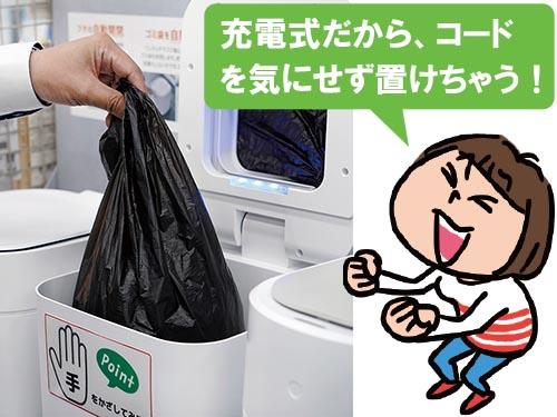 画像: 袋の口は、ボタンを押せば自動で圧着。中がにおわないので、オムツ捨てにも有効。