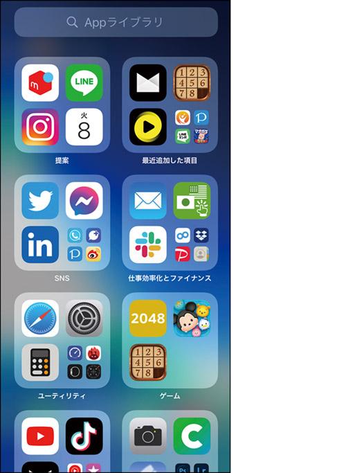 画像3: 旧機種でも長く使える!iOS 14でホーム画面もリニューアル