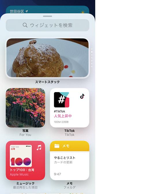 画像: アプリを起動せずに情報が確認できる!