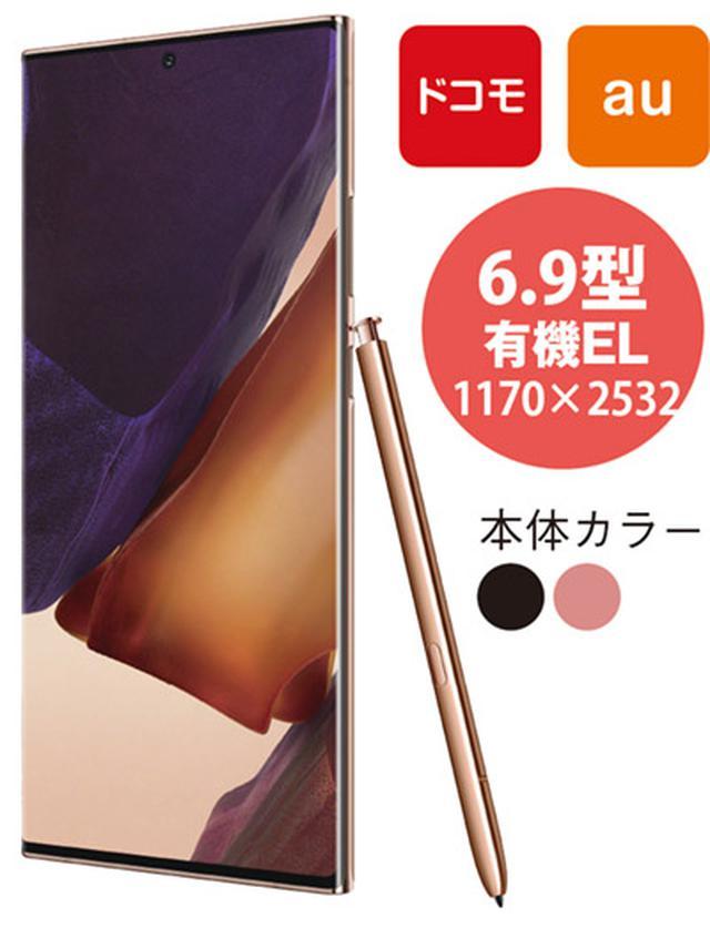 画像10: 【iPhone12】前モデルとの違いは?選び方はサイズ・望遠レンズの要不要で選ぼう!