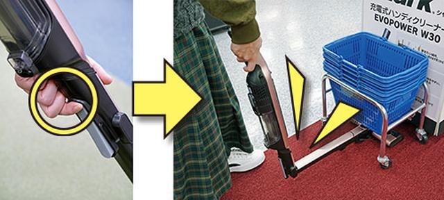 画像: ワンタッチでパイプが曲がるFLEX機能で、家具の下の掃除も立ったままスムーズ。