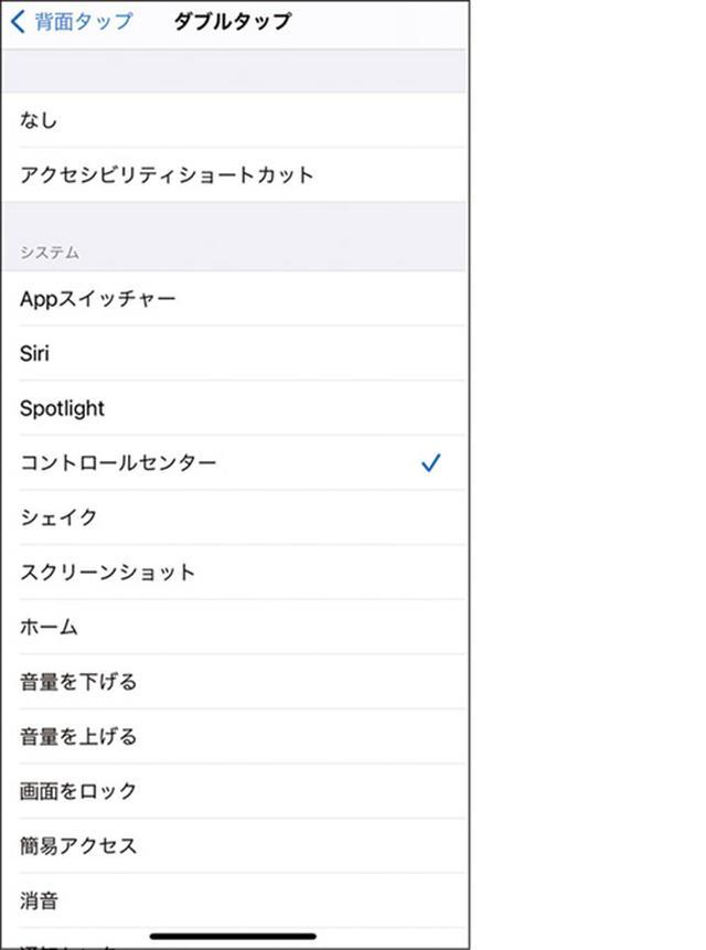 画像5: 旧機種でも長く使える!iOS 14でホーム画面もリニューアル