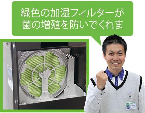 画像2: ●除加湿空気清浄機