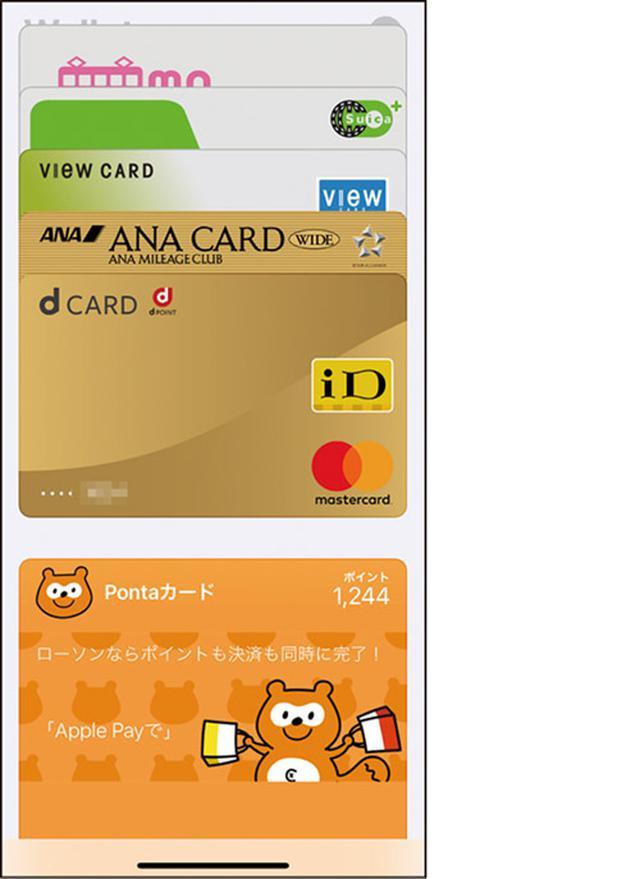 画像: 「Wallet」にはdポイントカードも登録でき、同様のことができる。